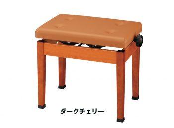 新高低椅子A-45