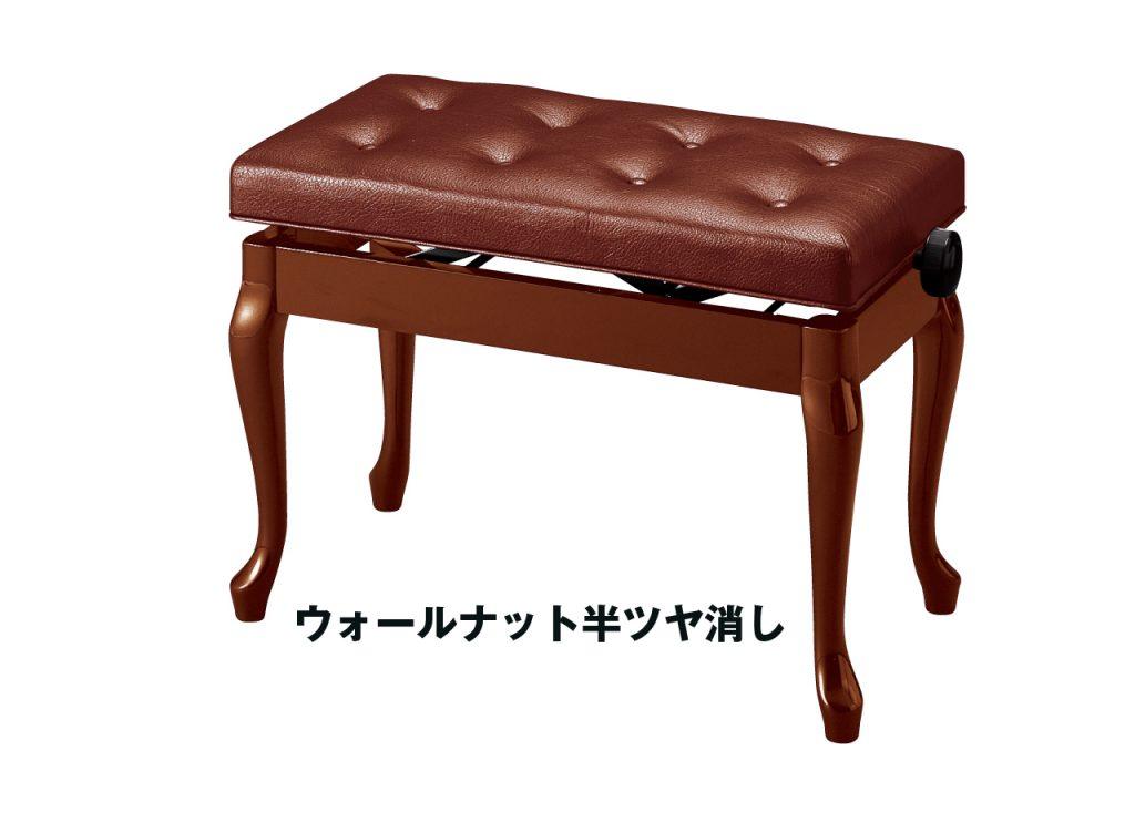 新高低椅子D-65S
