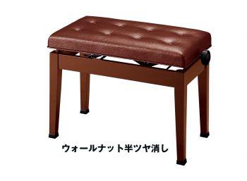 新高低椅子D-65