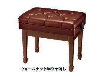 ピアノ椅子GW
