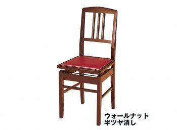 高低椅子M-5
