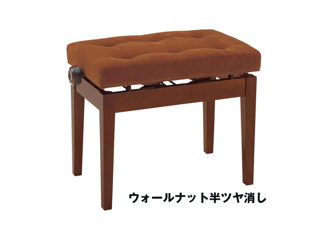 新高低椅子N